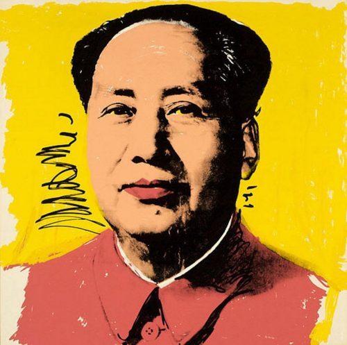 ANDY WARHOL Mao (FS II.97), 1972