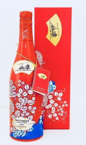 MAÏ Jahrgangs-Brut-Champagner 1988