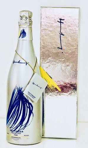 HANS HARTUNG Jahrgangs-Brut-Champagner 1986